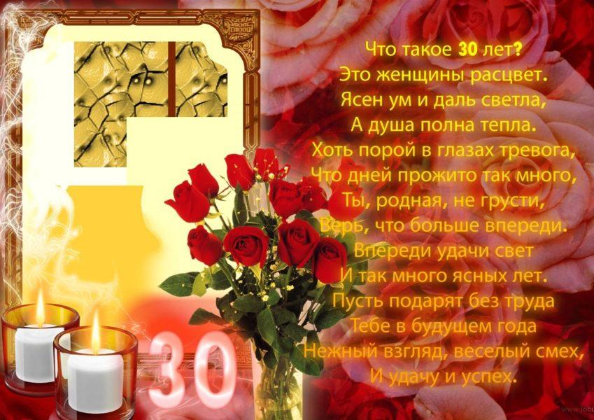 С днем рождения Андрей картинки