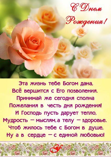 С днем рождения Оксана картинки