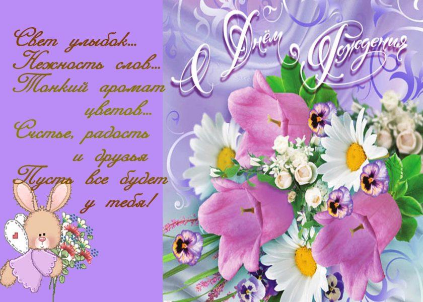 С днем рождения Людмила картинки