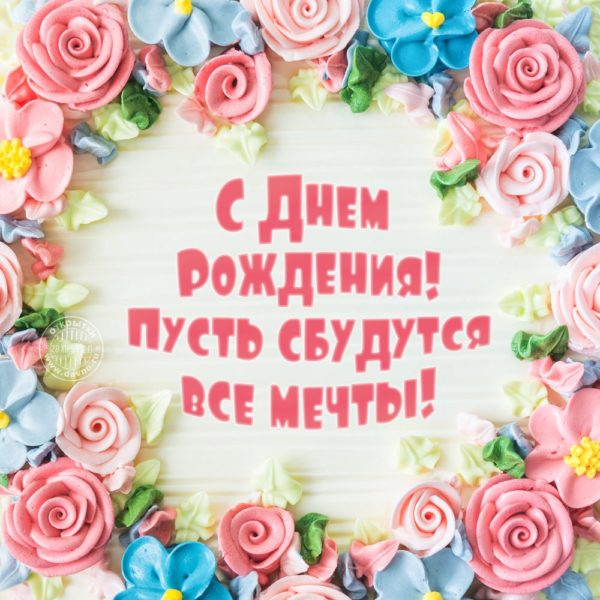 С днем рождения Антон картинки