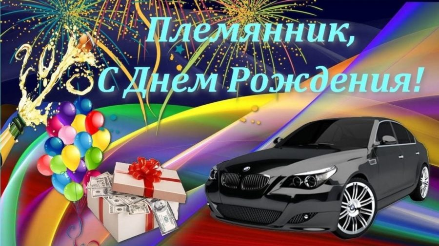 С днем рождения Александр картинки