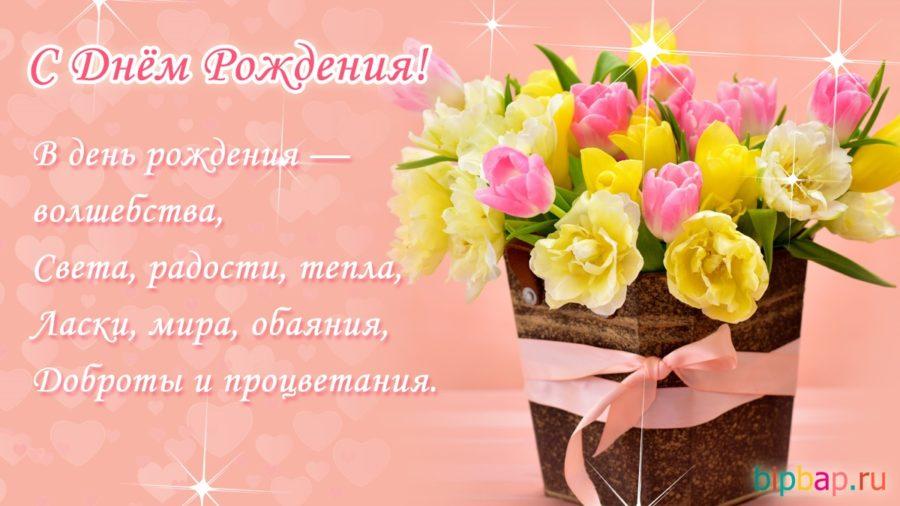 С днем рождения Инна картинки