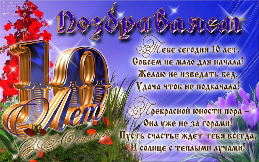 С днем рождения Руслан картинки