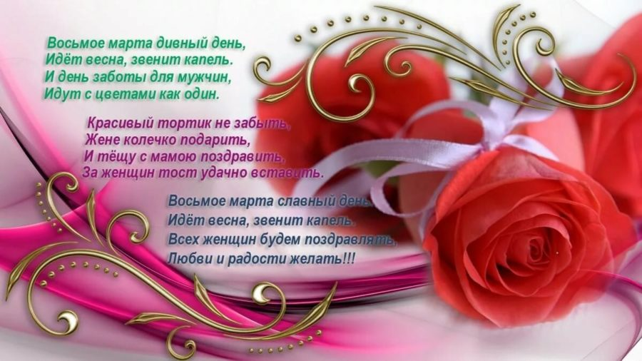 Картинки с 8 марта: красивые с цветами