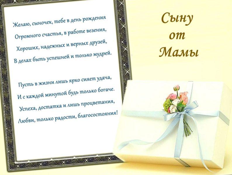 С днем рождения Сергей картинки