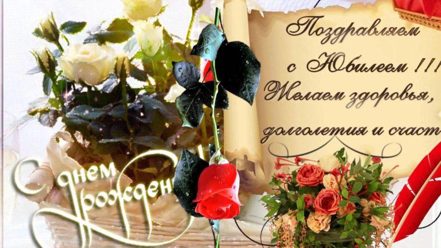 С днем рождения Валера картинки