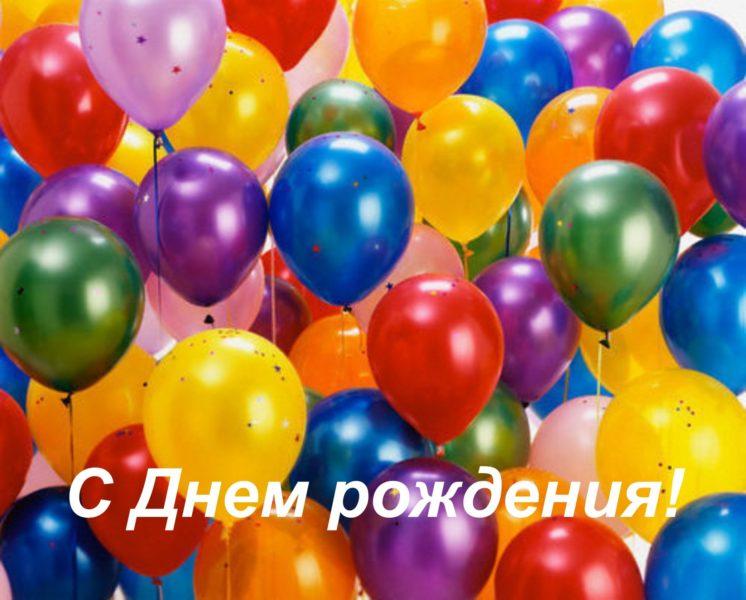 Соня с днем рождения картинки