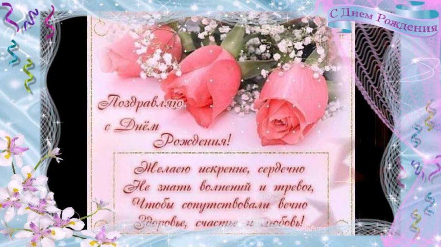 С днем рождения Ксюша картинки