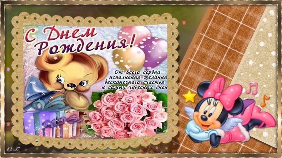 Картинки с днем рождения девочке
