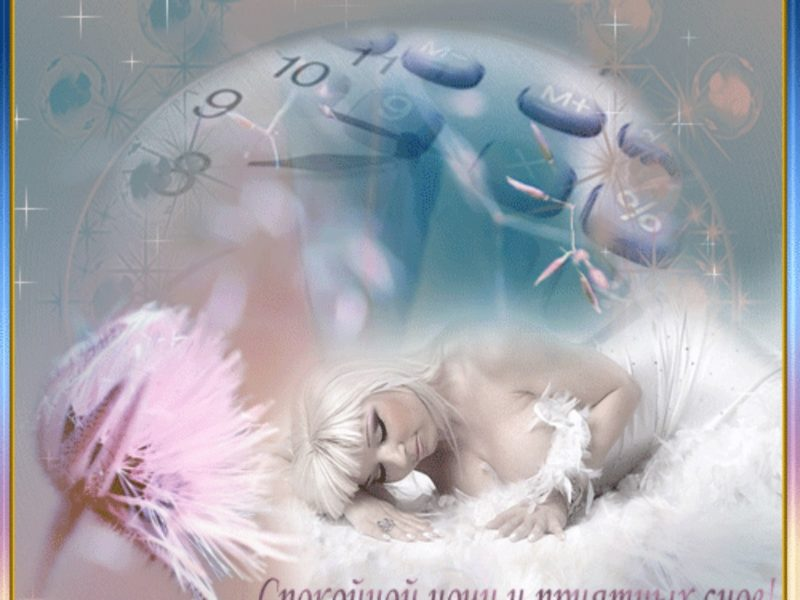 Доброй ночи – красивые картинки с надписями