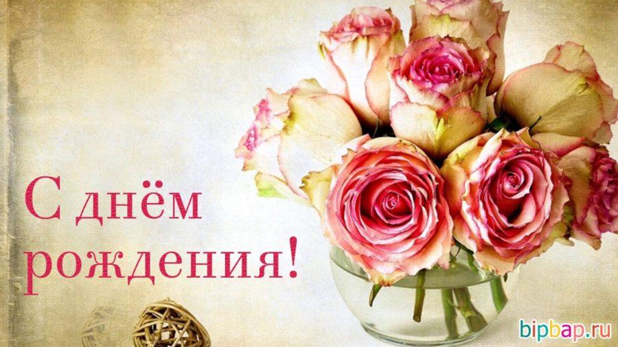 С днем рождения Светлана картинки