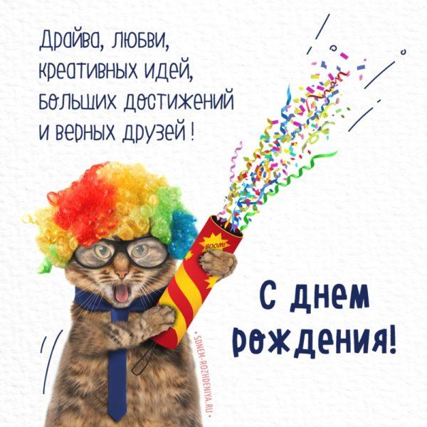 С днем рождения Кристина картинки