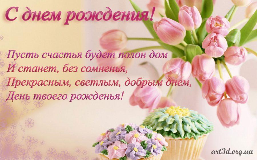 С днем рождения Олег картинки