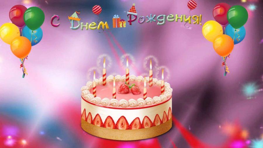 С днем рождения Надежда картинки