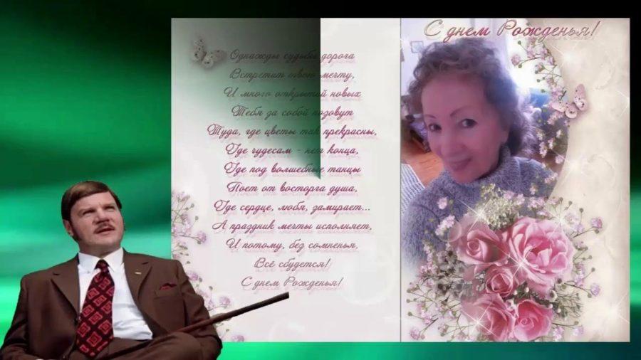 С днем рождения Максим картинки
