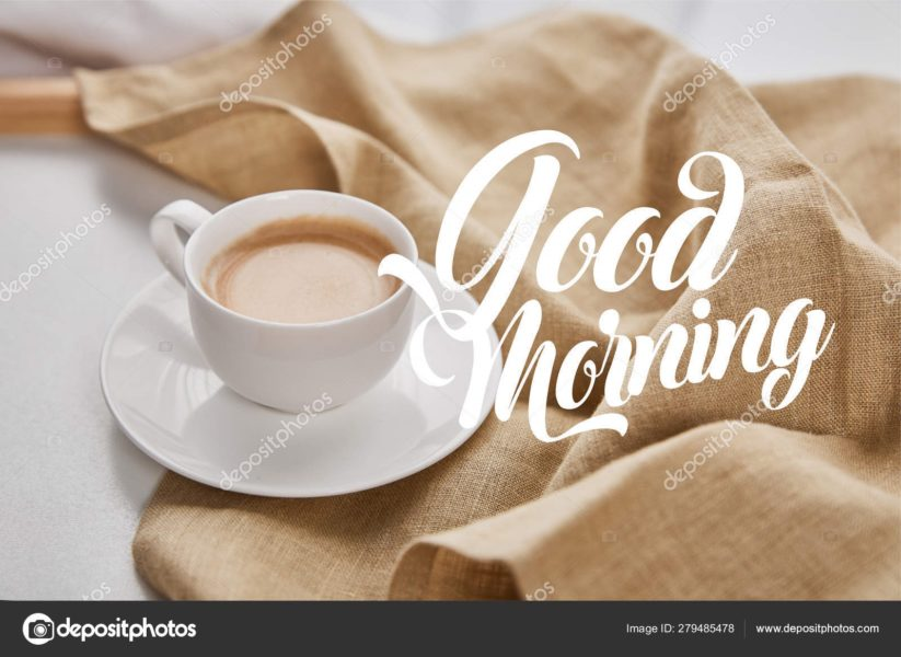 Доброе утро любимая: картинки