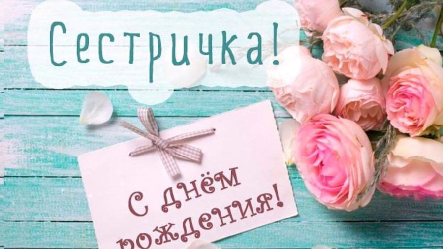 С днем рождения Альбина картинки