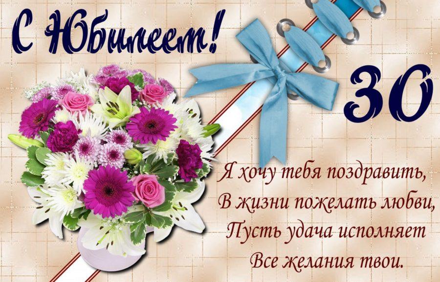 С днем рождения картинки девушке