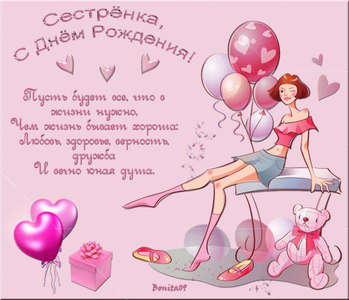 Люба с днем рождения картинки