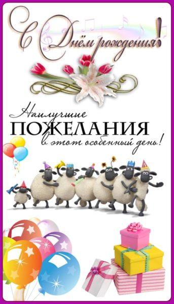 С днем рождения Вероника картинки