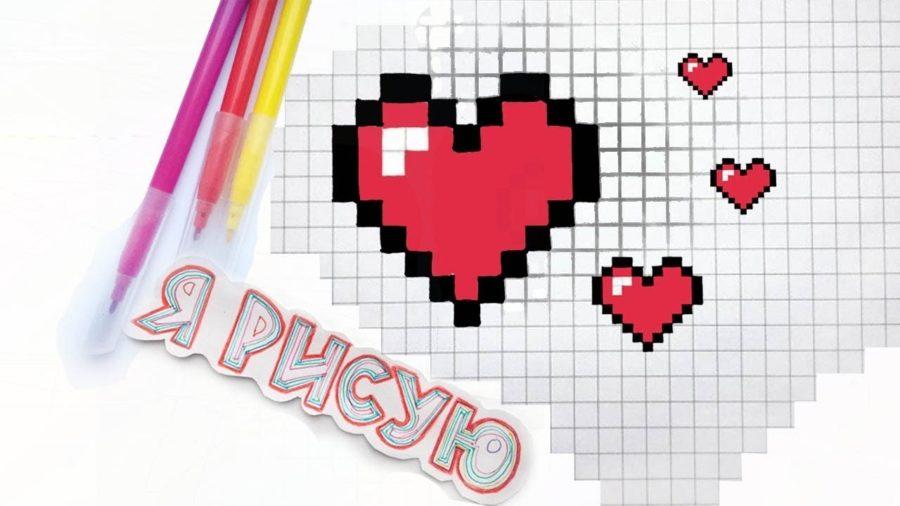 Рисунки по клеточкам в тетради для девочек
