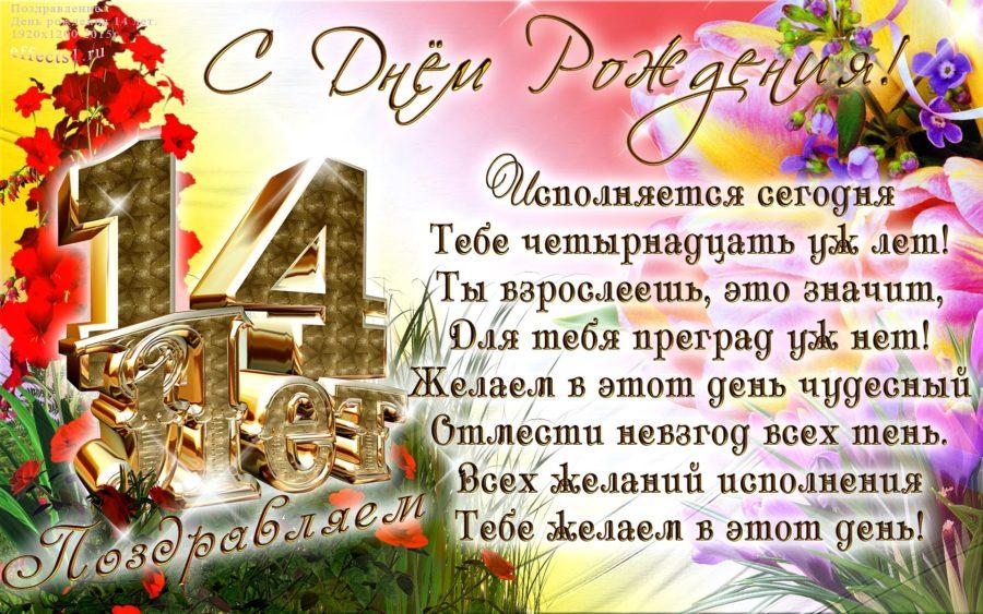С днем рождения Артем картинки